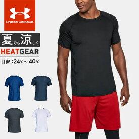 ネコポス アンダーアーマー メンズ Tシャツ 半袖 丸首 UA MK-1ショートスリーブ ヒートギア フィッティド ゴルフ トレーニング ランニング 野球 サッカー バスケットボール バレーボール テニス ラグビー 1306428