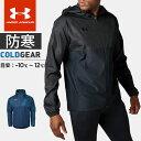 アンダーアーマー メンズ サッカー ジャケット フード付き ジップアップ UA ウーブン トップス ロングスリーブ 防寒 コールドギア ルーズ 1346718 UNDER ARMOUR