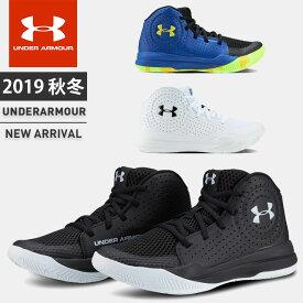 アンダーアーマー ジュニア キッズ バスケットボール シューズ UA グレードスクール ジェット スニーカー バッシュ 靴 安定性 3022778