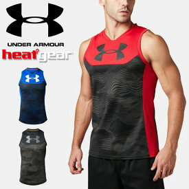 ☆ネコポス アンダーアーマー メンズ タンクトップ インナー シャツ 袖なし ノースリーブ アンダーウェア UA ラグビーシングレット ヒートギア フィッティド 吸汗速乾 バスケットボール トレーニング ランニング 1312826 あす楽対応可