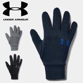 ☆ネコポス アンダーアーマー クリアランス 手袋 メンズ UA アーマーライナー2.0 トレーニング グローブ MEN 1318546 UNDER ARMOUR あす楽対応可
