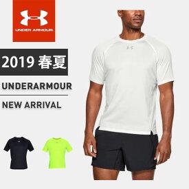 ネコポス アンダーアーマー メンズ クリアランス シャツ 半袖 UA クオリファイヤー ショートスリーブ Tシャツ ランニング トレーニング フィッティド ヒートギア 1326587 UNDER ARMOUR