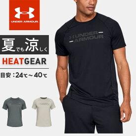 ☆ネコポス アンダーアーマー クリアランス Tシャツ メンズ 半袖 UA MK-1 ショートスリーブ ワードマーク トレーニング フィッティド ヒートギア 吸汗速乾 1327248 UNDER ARMOUR あす楽
