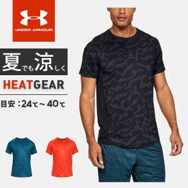 ☆ネコポス アンダーアーマー クリアランス Tシャツ メンズ シャツ 半袖 UA MK-1 ショートスリーブ プリント Tシャツ ランニング フィッティド ヒートギア 吸汗速乾 1327249 UNDER ARMOUR あす楽