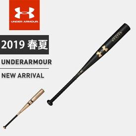 アンダーアーマー 野球 硬式 バット 金属 ミドルバランス 83cm UA ベースボール 耐久性 操作性 超々ジェラルミン メンズ 1344199 UNDER ARMOUR