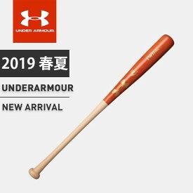 アンダーアーマー 野球 硬式バット 木製 85cm トップバランス メイプル ゲーム用 UA ベースボール メンズ 1344514 UNDER ARMOUR