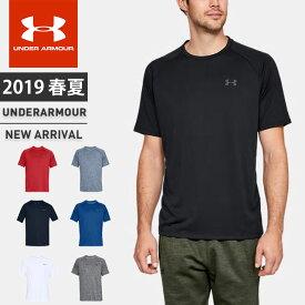ネコポス アンダーアーマー メンズ シャツ 半袖 UA テック 2.0 Tシャツ トレーニング タイト ルーズ ヒートギア ドライ 吸汗速乾 1326413 UNDER ARMOUR