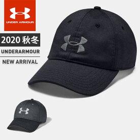 アンダーアーマー メンズ キャップ 帽子 UA アーマー ツイスト アジャスタブル 速乾 ニット素材 カジュアル トレーニング ロゴ刺繍 UNDER ARMOUR 1351413