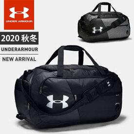 ☆アンダーアーマー メンズ レディース バッグ UA アンディナイアブル ダッフル 4.0 ラージ 85L ボストンバッグ カバン はっ水 軽量 トレーニング 男女兼用 ユニセックス 1342658 UNDER ARMOUR あす楽