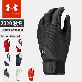 ☆ネコポス アンダーアーマー クリアランス メンズ 野球 UA アンディナイアブル バッティンググローブ 手袋 打者用 両手用(ペア売) グリップ力 UNDER ARMOUR 1354263
