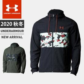 ☆アンダーアーマー メンズ ジャケット 長袖 ジップアップ パーカー ウィンドブレーカー UA Sportstyle Wind SI Jacket ルーズ トレーニング ランニング 運動 UNDER ARMOUR 1364806 あす楽対応可