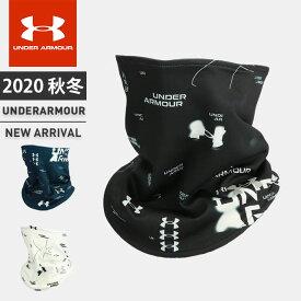 アンダーアーマー メンズ レディース ネックウォーマー UA リバーシブル ネックゲイター トレーニング フリース生地 調節可能 防寒 ユニセックス UNDER ARMOUR 1359032