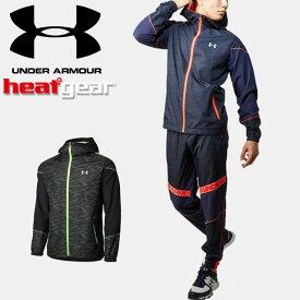 ☆アンダーアーマー クリアランス メンズ 野球 長袖ウインドブレーカー UA Yard Stretch Woven Full Zip Jacket 1354243 UNDER ARMOUR