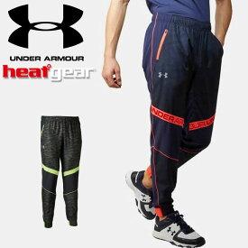 ☆UNDER ARMOUR アンダーアーマー クリアランス 野球 ウインドジャケット コート UA YARD STRETCH WOVEN PANTS メンズ 1354244