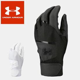 ☆ネコポス【2/26水9:59まで最新春夏モデルに使えるクーポン配付中】 アンダーアーマー 野球 バッティング用手袋 両手用 UA Clean Up VIII Stealth Batting Glove 1354255 UNDER ARMOUR