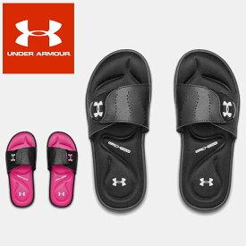 ☆アンダーアーマー レディース UA イグナイト IX スポーツ サンダル 軽量 二層構造 シューズ 靴 UNDER ARMOUR 3022717 あす楽対応可