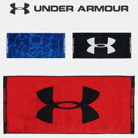 ☆スポーツタオル アンダーアーマー UNDER ARMOUR UA Towel M 2.0 コットンタオル W80cm×H34cm スポーツ ジム 部活 クラブ 1353581 あす楽対応可