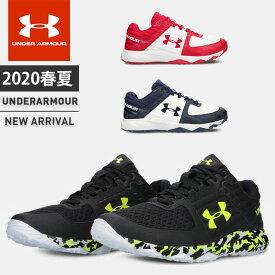 アンダーアーマー メンズ 野球 トレーニングシューズ 靴 トレシュー UA ヤードトレーナーワイド 3022134 UNDER ARMOUR