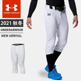 ☆アンダーアーマー メンズ 野球 ユニフォームパンツ UA バニッシュ ベースボール パンツ ショートフィット ポケット ドライ 抗菌防臭 UNDER ARMOUR 1364492 あす楽