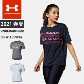 ☆ネコポス アンダーアーマー クリアランス レディース シャツ 半袖 UA テック ボックス グラフィック Tシャツ ルーズ 吸汗速乾 ストレッチ トレーニング ジム フィットネス UNDER ARMOUR 1364216 あす楽対応可