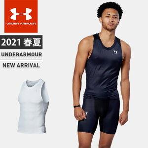 ネコポス アンダーアーマー メンズ シャツ タンクトップ UAアイソチル バスケットボール タンク コンプレッション 速乾 ストレッチ トレーニング UNDER ARMOUR 1364727