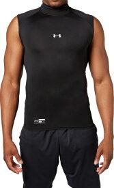 セール価格【公式】アンダーアーマー(UNDER ARMOUR)ヒートギア コンプレッション UAヒートギアアーマーコンプレッションスリーブレスモック ( ベースボール/野球/ベースレイヤー/MEN メンズ ) 1313254