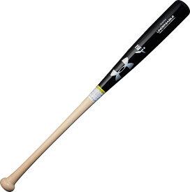 【公式】アンダーアーマー(UNDER ARMOUR) UA硬式野球 バット 85cm (NM) (ベースボール/MEN)1357716 トレーニング