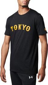 【公式】アンダーアーマー(UNDER ARMOUR) UAジャイアンツ Tシャツ <TOKYO>(ベースボール/MEN)1359450 トレーニング tシャツ メンズ ブランド
