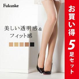 Fukuske 福助 フクスケ 美しい透明感&フィット感 きれいに魅せたい 吸収加工 静電気防止 サポートタイプ ストッキング パンスト 5足組 日本製(M/L/LL)【913-1095】【返品交換不可】