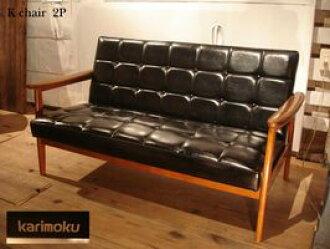 出售椅子/K karimoku 椅子 / 卡利莫爾 2 座位沙發標準皮革椅子椅子上世紀中期設計 2 p