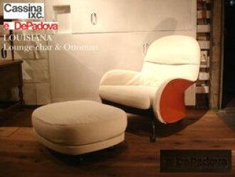 SALE DePadova/depadova LOUISIANA路易斯安娜躺椅&ottoman Cassina/kasshina VICO MAGISTRETTI/viko·majisutorettidezain定價680,400日圆+184,800日圆总额865,200日圆沙發椅子椅子