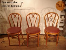 High Quality SALE Antique Bentwood Chair ( Bentwood) Dining Cafe Wooden Chair Chairs  Scandinavian Furniture Made In Romania Romania