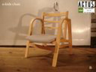 Nissin Woodworking Actus N Kids Chair Enukiczuchair Children S Chairs Scandinavian Furniture Natural Wood Used Beauty Products