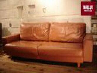 Muji Mujirushi Ryohin Leather Sofa Brown Cowhide 2 5 Seater Scandinavian Furniture Like Also Chairs