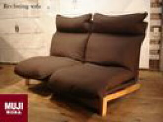 SALE 2 seater recliner sofa 2 seats / muji two-seat sofa Brown Chair chairs  Scandinavian furniture to like
