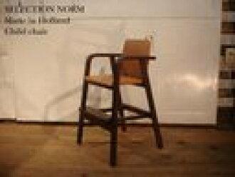 SALE SELECTION NORM made in Holland/荷兰制造Antique/古董儿童椅子小孩椅子木材棕色皮革(合皮)