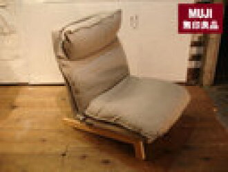 Marvelous Take One Sale 1 Sheeter Lycra Inning Sofa 1Seats Muji Muji Is A Beautiful Article For A Sofa Gray Chair Chair North Europe Furniture Enthusiast Evergreenethics Interior Chair Design Evergreenethicsorg