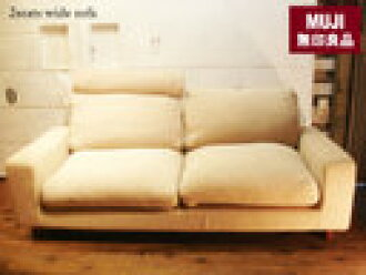 Also Muji Mujirushi Ryohin Wide Arm Sofa Beige Feathers Pocket Coil Cushions 2 5 Seater Covered Scandinavian Furniture Like Chairs