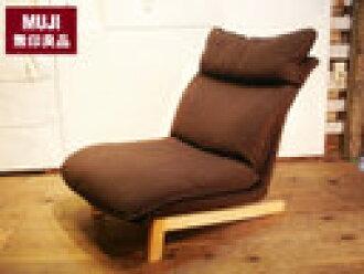 對愛好SALE 1C三可躺沙發1seats muji/無記號品質優良的貨物一人用沙發棕色椅子椅子北歐家具