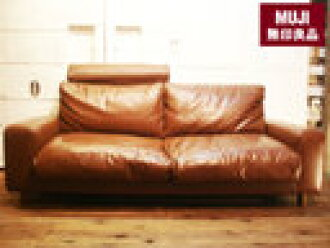Also SALE muji / muji ryohin leather sofa brown leather leather 2.5-seater  down feather Nordic furniture like chairs chairs chairs price 157000