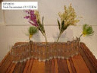 underground | Rakuten Global Market: SALE model exhibits H.P.DECO/HP ...