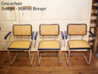 Pleasant Designers Dining Chair Chair Chair Bauhaus Made In Sale Marcel Breuer Marcel Breuer Che Ska Armchair Blue Frame Italy Pdpeps Interior Chair Design Pdpepsorg
