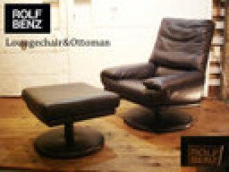 Sale Rolf Benz ロルフベンツラウンジチェア Ottoman Lounge Chair Ottoman Turn Type Sofa Dark Blue Germany Highest Grade Furniture Idc