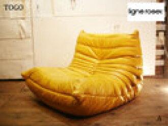 Underground Ligne Roset Lean Rose Togo 1 Sheet Sofa Leather Yellow France Chair List Price 280 800 Yen 405 000