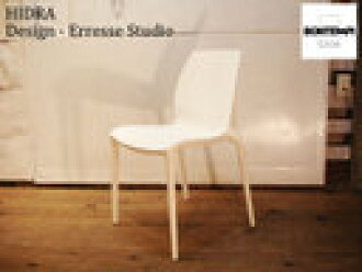 出售波特 casa / 波特 Casa HIDRA / 九头蛇堆叠在意大利现代设计简单的椅子上,椅子,餐椅家具美容产品价格日元 27,000
