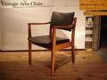 SALE Gregson / Gregson L.A./ Ross Antique Arm Chair Walnut / Black Nelson  Mid Century Scandinavian Furniture Herman Miller Like