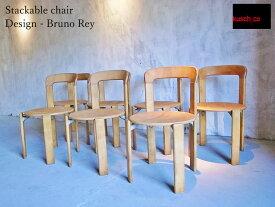 SALE Vintage/ヴィンテージ Bruno Rey design Kusch & Co ドイツ チェア ウッド 木製 複数入荷 複数入荷セール ナチュラル スタッキングチェア 家具 イス 椅子 ブルーノ レイ 【中古】