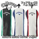 Callaway【キャロウェイ】アクティブ フェアウェイ ヘッドカバー 18 JM Active head cover FW
