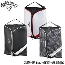 Callaway【キャロウェイ】Sport シューズケース 19 JM【スポーツ】送料無料 ゴルフ