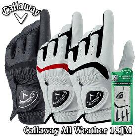Callaway【キャロウェイ】All Weather【オールウェザー】メンズ ゴルフ グローブ 18 JM【ネコポス】